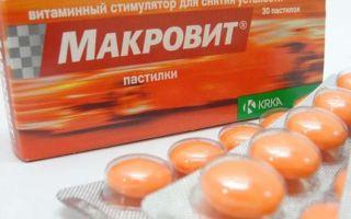 Дешевые аналоги Нейромультивита: список лекарств с похожим действием и сравнение препаратов
