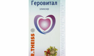 Лучшие витамины для мужчин после 50 лет: рекомендации врачей по применению