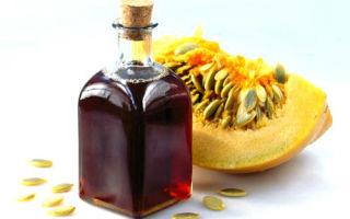 Какие витамины в тыкве: энергетическая ценность и состав