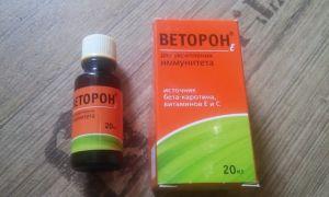 Какие витамины принимать при мастопатии: список и правила приема