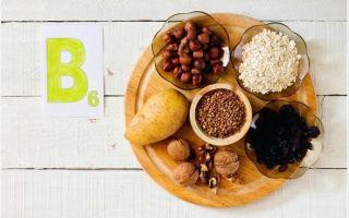В каких продуктах содержится витамин В6 и каково действие этого вещества?
