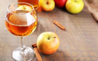 Яблочный сидр: польза и вред для здоровья
