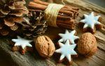Какие витамины содержатся в грецком орехе: состав и польза для организма