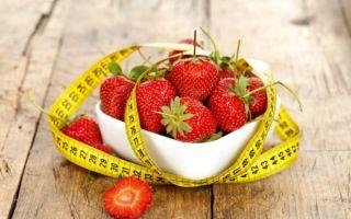Какие витамины в клубнике: энергетическая ценность и пищевой состав