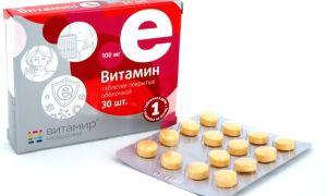 Витамин Е для детей: особенности и правила приема