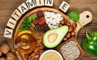 Суточная норма витамина Е: потребность организма в разном возрасте