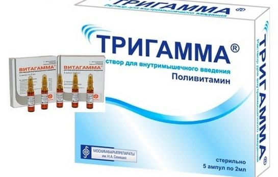 Витамины для женщин Ледис Формула - обзор линейки