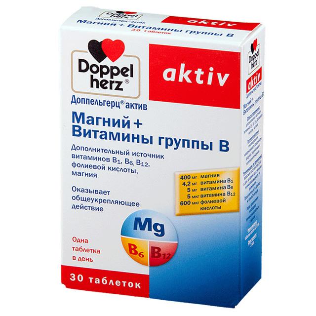 Доппельгерц Актив Магний + витамины группы В: инструкция по применению, цена