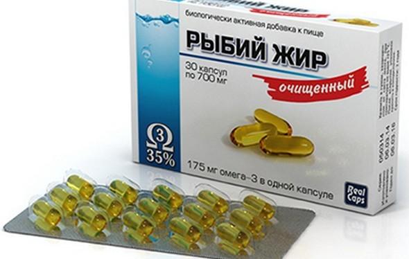 Витамин Д в капсулах: перечень лучших препаратов