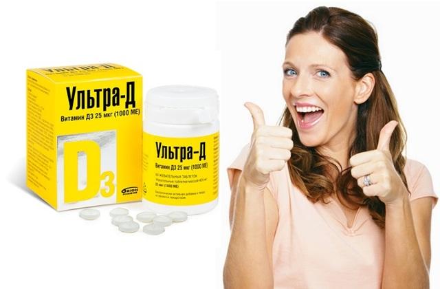 Витамины Ультра-Д: инструкция по применению, цена, отзывы