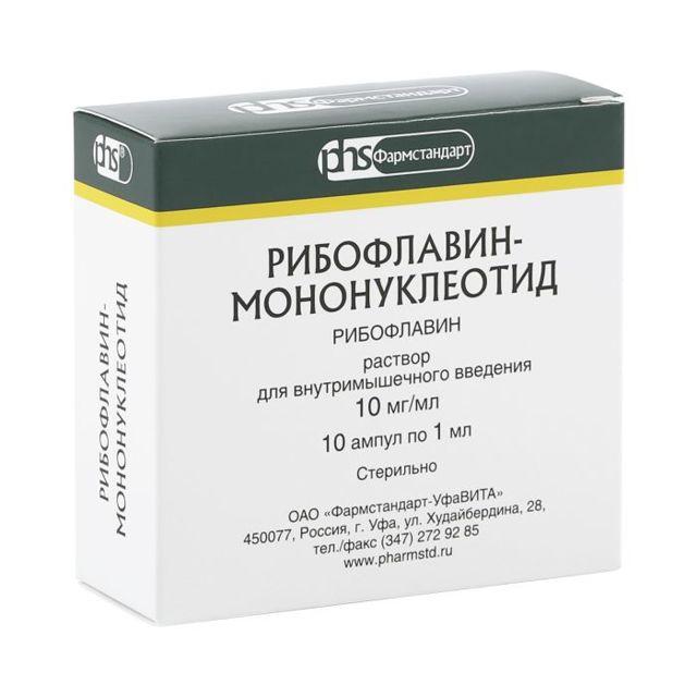 Витамины при простуде и гриппе: список препаратов, правила применения