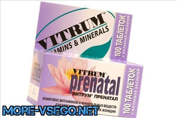 Лучшие витамины для мужчин при планировании беременности
