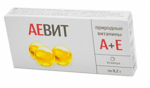 Витамины Аевит для женщин и мужчин: показания к применению, польза и вред, как принимать