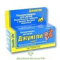Витамины Джунгли для детей: инструкция по применению, цена