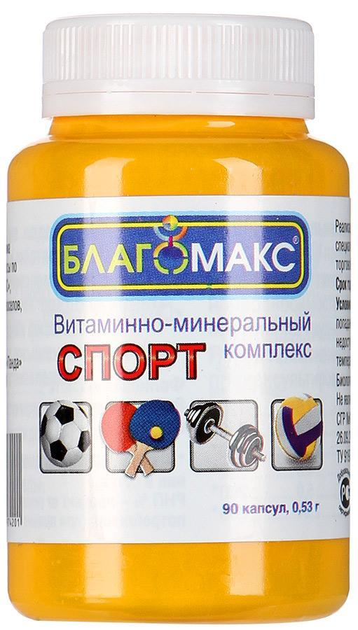 Благомакс комплекс витаминов группы В: инструкция, состав