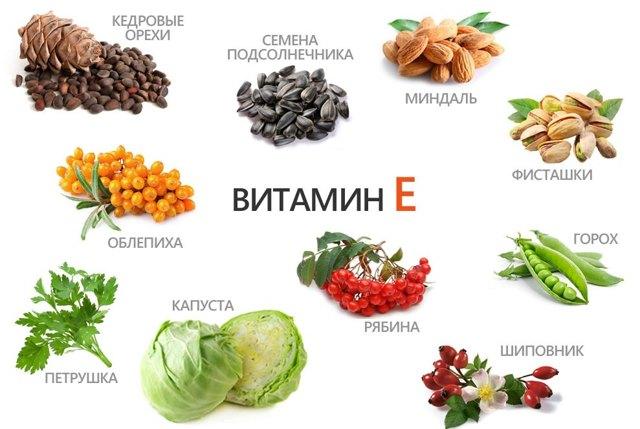 Витамин Ф: для чего полезен, в каких продуктах содержится, суточная норма