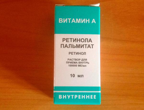 Витамин а масляный для лица в чистом виде
