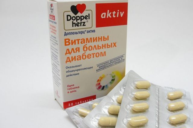 Витамины Доппельгерц: инструкция по применению, состав, аналоги и отзывы