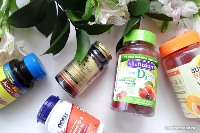 Суточная норма витамина Д для женщин, мужчин и детей