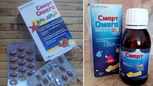 Витамины с Омега-3 для детей: какой препарат лучше?