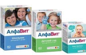 Витамины Алфавит детский сад: инструкция по применению, противопоказания и побочные эффекты