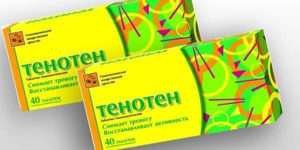 Витамины Алфавит Антистресс: инструкция по применению, состав, противопоказания и побочные эффекты