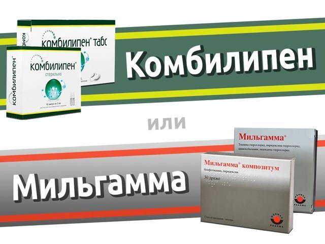 Комбилипен или Мильгамма: что лучше? Сравнение препаратов