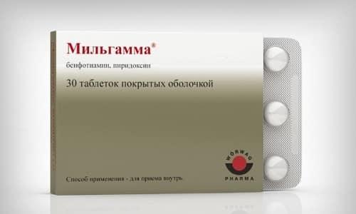 Мильгамма или Нейробион: что эффективнее?