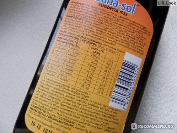 Финские витамины Сана-Сол: инструкция по применению, цена, состав