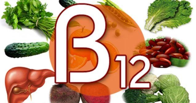 Передозировка витамина В12: симптомы и лечение