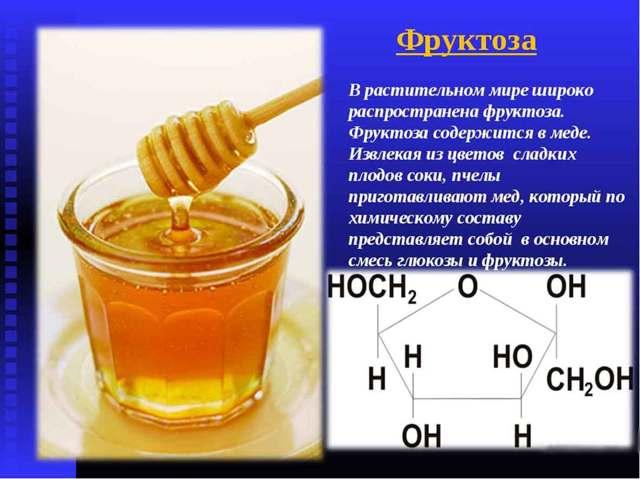 Какие витамины содержатся в меде?