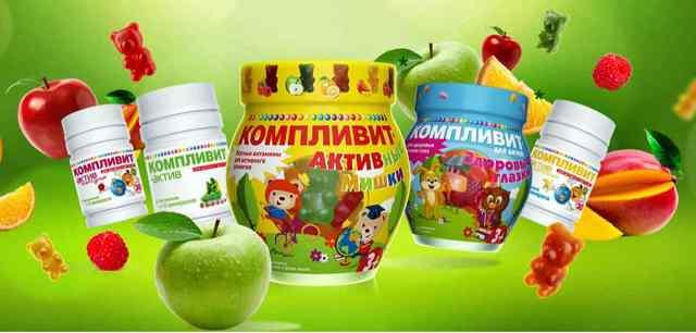 Витамины «Компливит Актив» для детей и подростков: состав, инструкция по применению