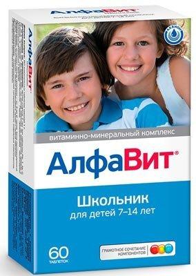 Витамины для подростков: какие лучше купить