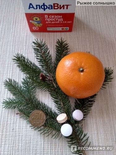 Витамины Алфавит в сезон простуд: инструкция по применению, состав, противопоказания и побочные эффекты