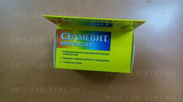 Селмевит Интенсив: инструкция по применению, состав витаминов