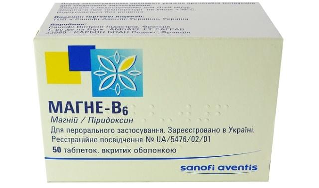 Магне b6 в ампулах и таблетках: инструкция по применению, состав, показания и противопоказания