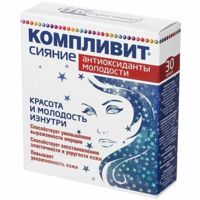 Витрум Центури - комплекс витаминов и минералов для людей старше 50 лет: инструкция по применению, состав, отзывы