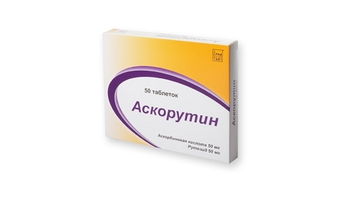 Аскорутин: инструкция по применению, состав, побочные действия, аналоги, показания и противопоказания