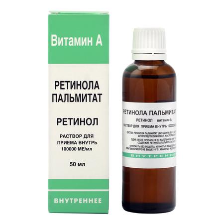 Ретинола Пальмитат: инструкция по применению, цена