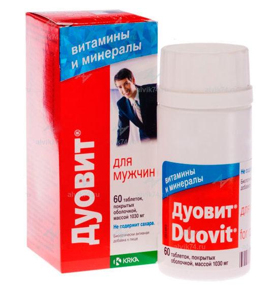 Витамины Дуовит: инструкция по применению, состав, аналоги