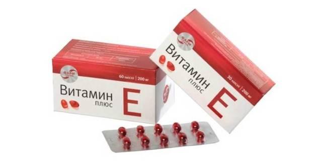 Как использовать витамин Е для кожи лица?