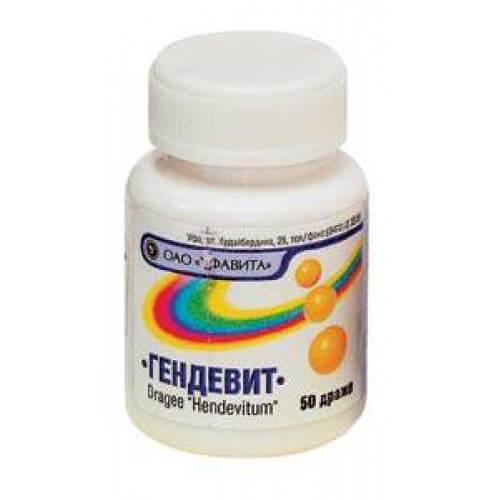 Макровит: инструкция по применению, состав витаминов, цена, отзывы