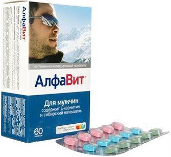Витамины для иммунитета взрослым: список лучших препаратов