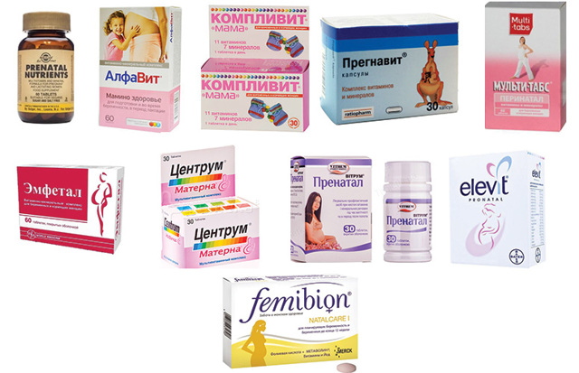 Витамин Е при беременности: дозировка, для чего назначают