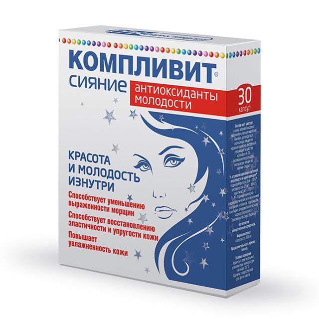 Лучшие витамины для улучшения кожи лица
