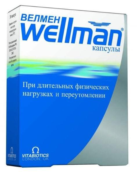 Витамины для мужчин: рейтинг лучших витаминных комплексов