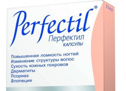 Дешевые аналоги Пантовигара (российские и зарубежные)