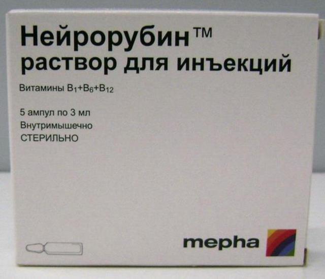 Нейромультивит: инструкция по применению, состав витаминов, показания, побочные эффекты