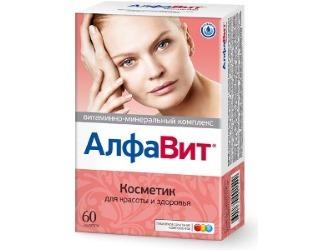 Витамины Алфавит Косметик: инструкция по применению, состав, противопоказания и побочные действия