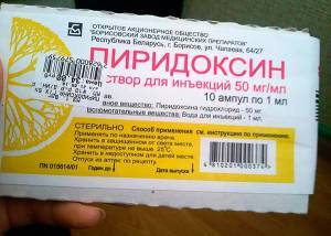 Витамин В1 в ампулах: инструкция по применению